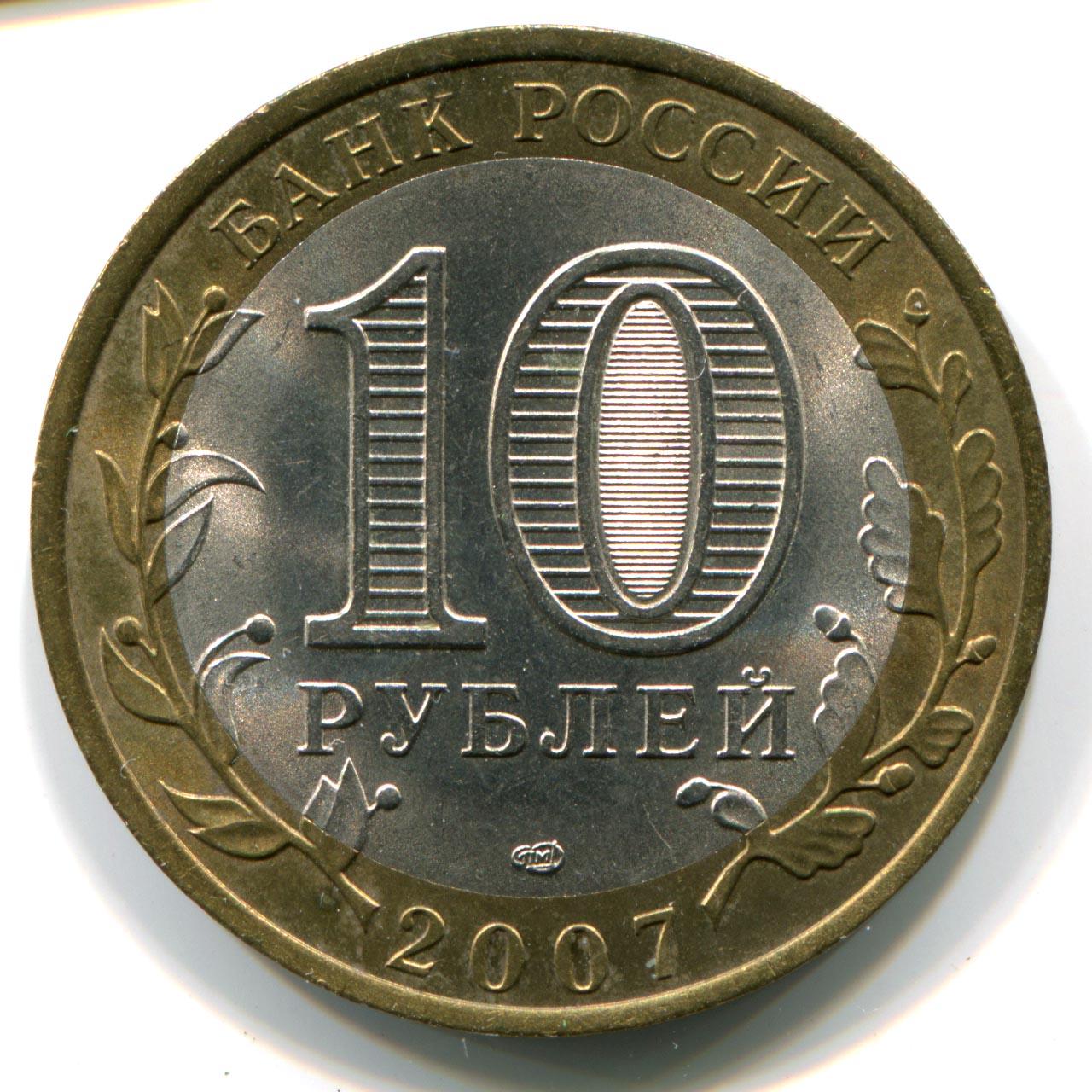 компьютерных технологий российские монеты картинки при умелом использовании