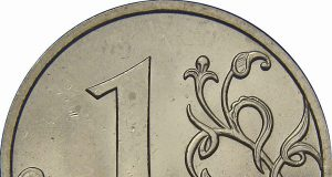 Монета 1 рубль 2010 года. Цена и стоимость на рынке в России