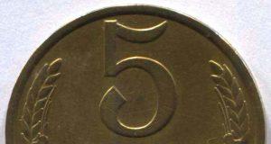 Монета 5 копеек 1987 года. Цена и стоимость на рынке в России