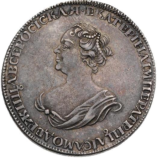 Монета 1 рубль 1725 года. Цена и стоимость на рынке в России