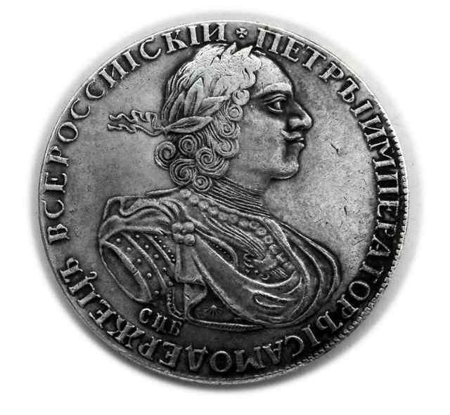Монета 1 рубль 1724 года. Цена и стоимость на рынке в России