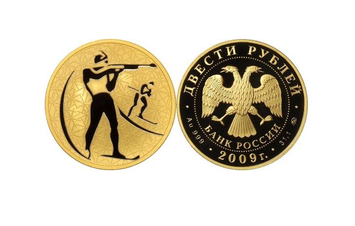 Монеты в качестве пруф