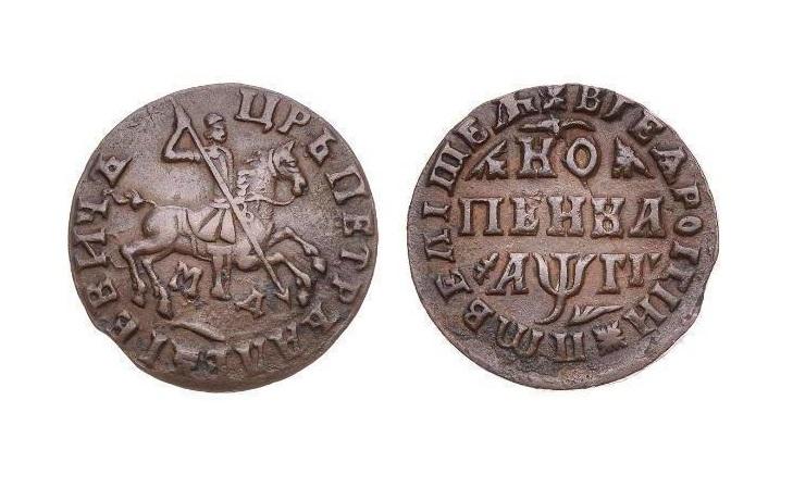 Петровские монеты