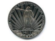 Как отличить монеты новоделы