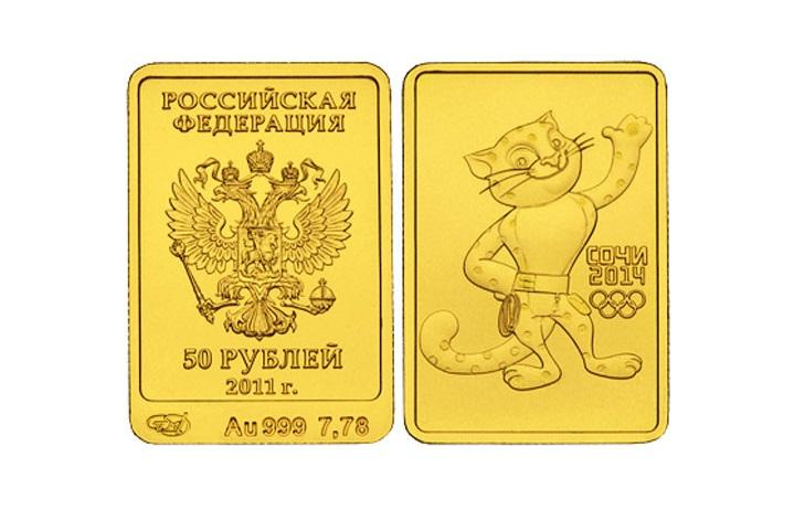 Инвестиционные монеты сочинской олимпиады