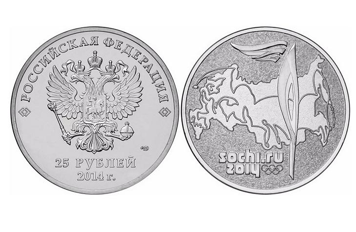 Монета Сочи 2014 Факел