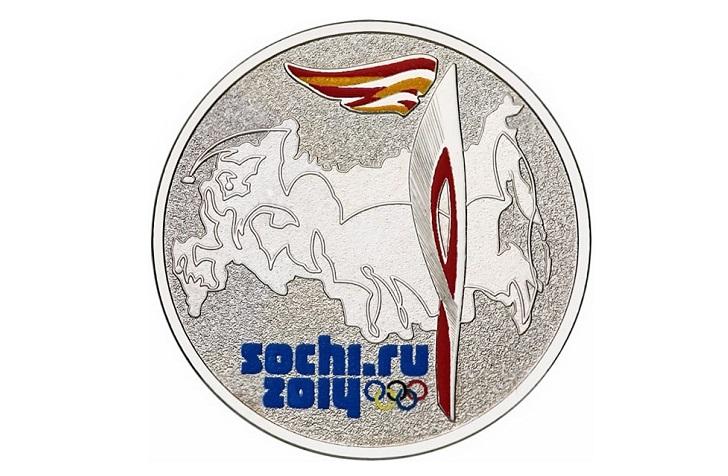 Монета Сочи 2014 Факел цветной