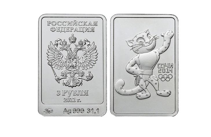 Серебряные инвестиционные монеты 2014