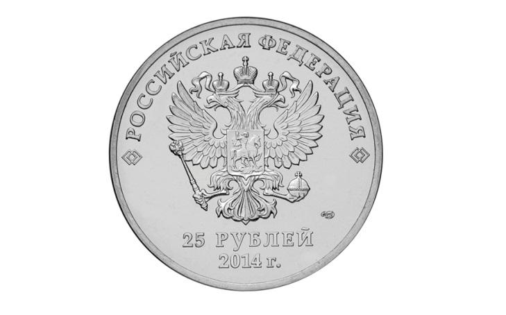 Герб на монетах Сочи-2014