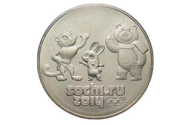 Олимпийские монеты 2014