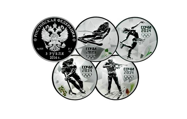 Сочинские монеты 2014