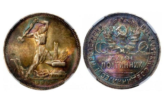 Патина на монетах