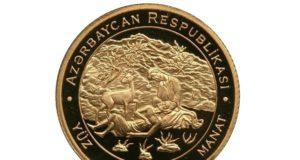 Разменная монета Азербайджана