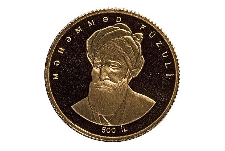 Монета памяти Мухаммеда Физули