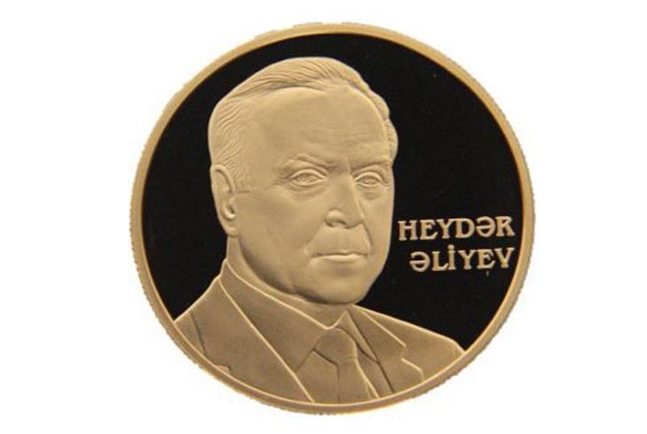Монета с изображением Гейдара Алиева