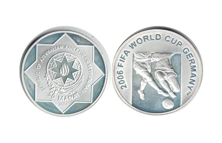 Азербайджанские монеты к мундиалю