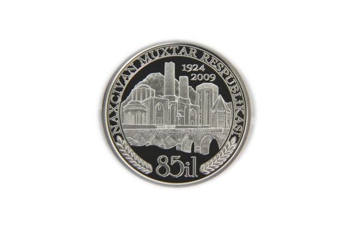 Монета к 85-летию Нахичеванской АР