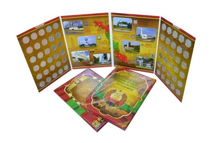 Альбомы для монет капсульного типа