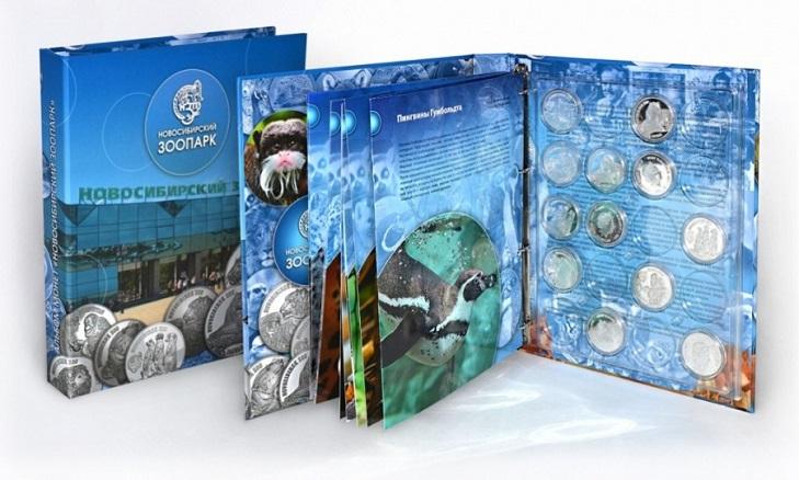 Альбомы для монет с изображением животных