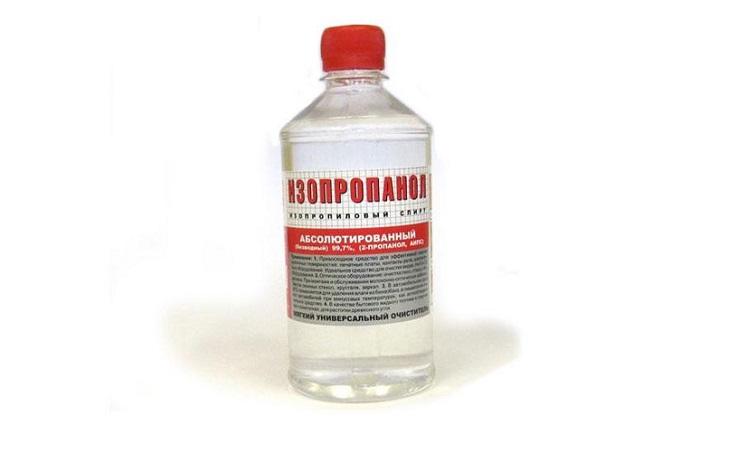 Изопропиловый спирт