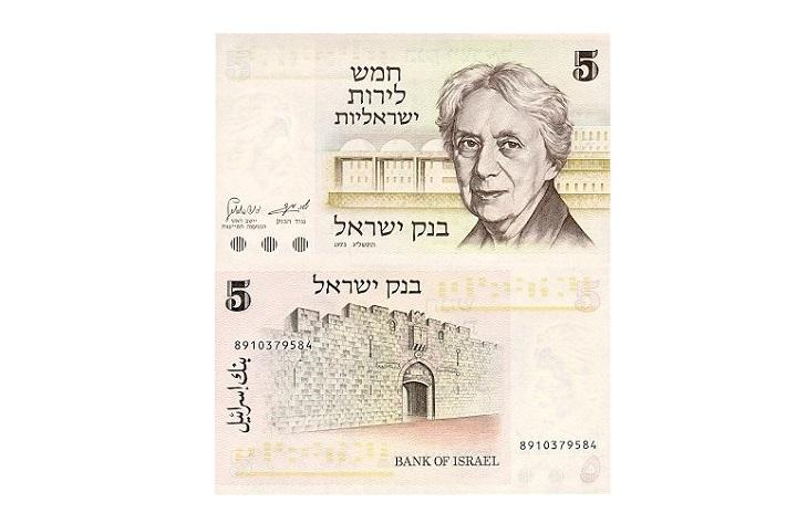 Банкноты Израиля с правителями