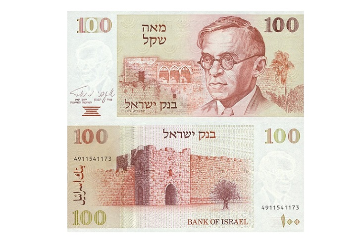 Новый израильский шекель