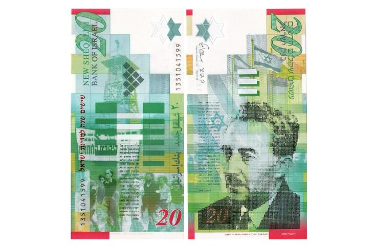 Вертикальные банкноты Израиля