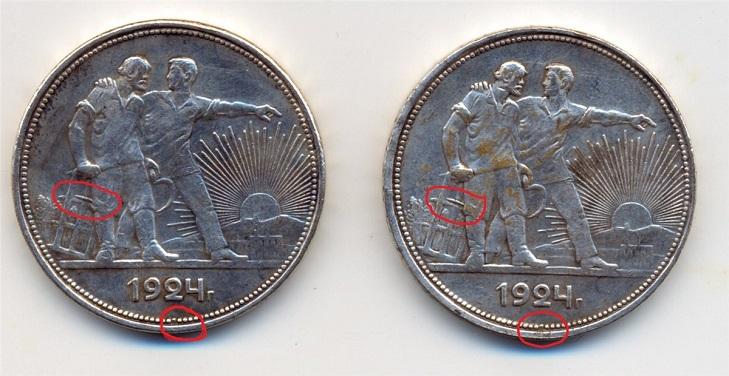 Детали рисунка монеты