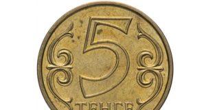 Монета тенге