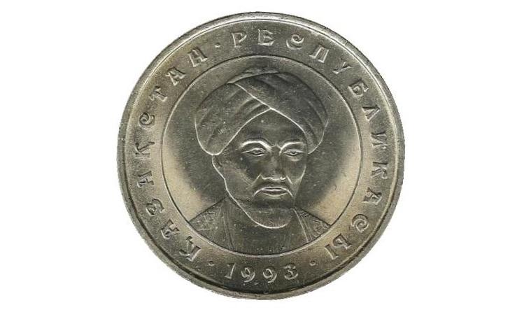 Первый выпуск монет тенге