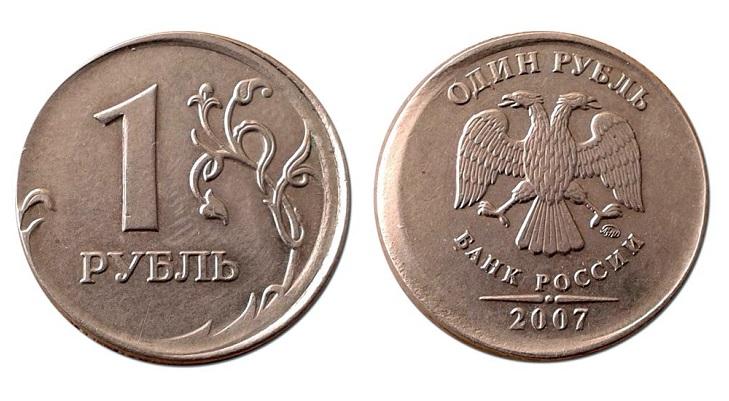 Брак монеты - сдвиг изображения