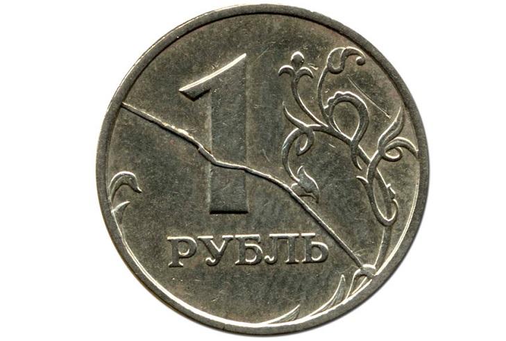 Стоимость монеты с расколом штемпеля