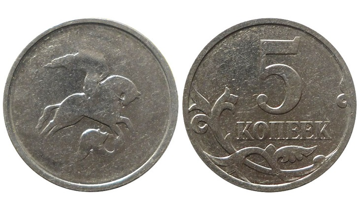 Брак - непрочекан монет
