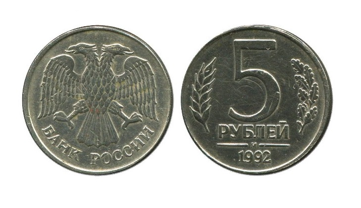 Ошибочный чекан монеты