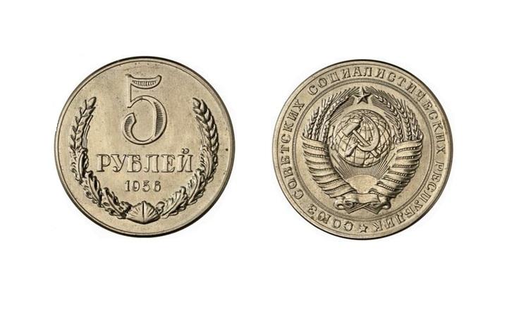 Пробники монет СССР 50-х годов
