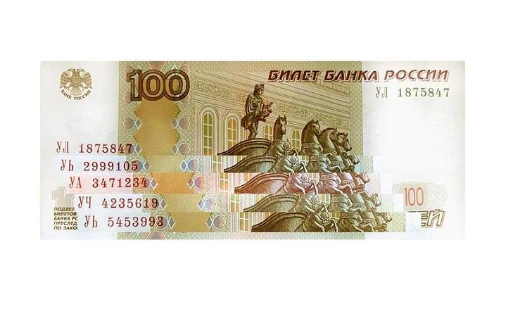 100 рублей 2016 года