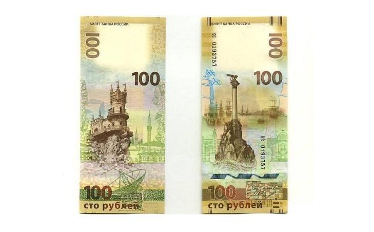 Крымские 100 рублей серии кс