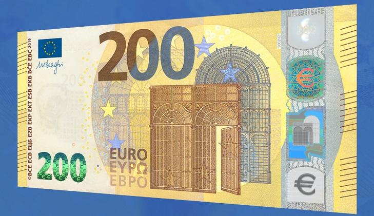 Водные знаки на банкноте евро