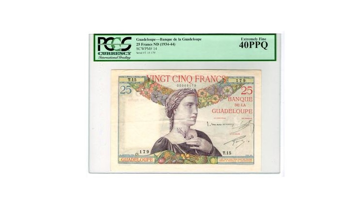 Банкноты EXTREMELY FINE