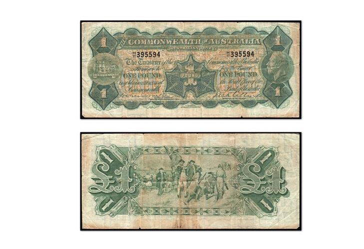 Банкноты FINE