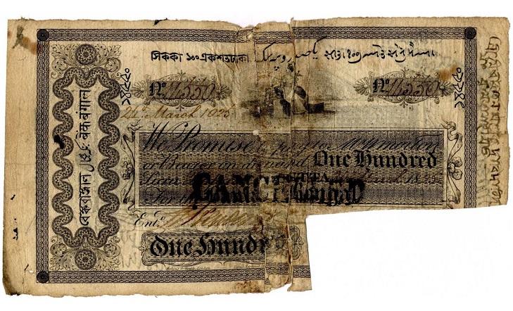 Банкноты GOOD