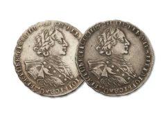Китайские подделки монет