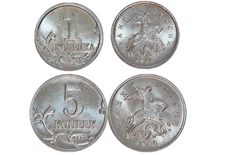 Крымские 1 и 5 копеек