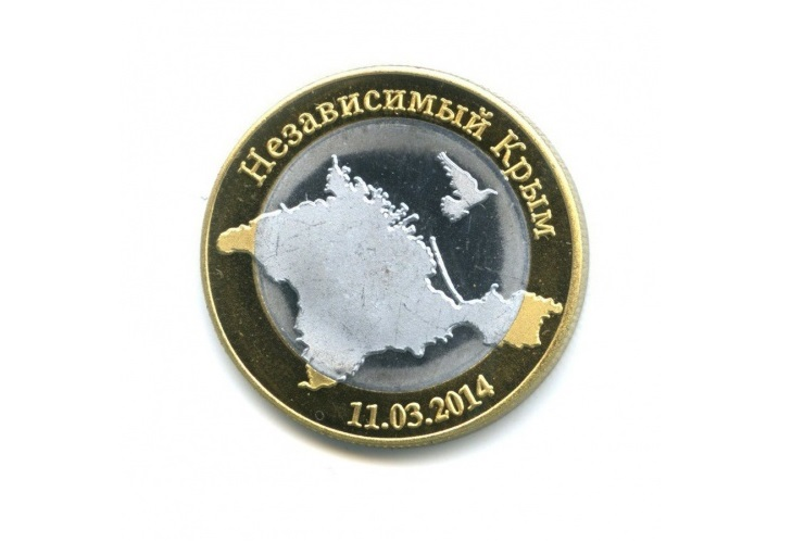 Сувенирные жетоны Крыма