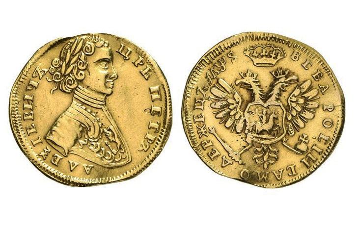 Постпетровские новоделы монет
