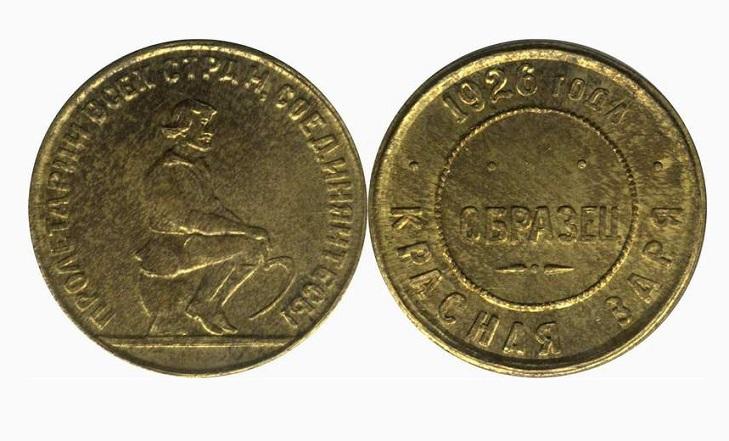 Фантастические монеты