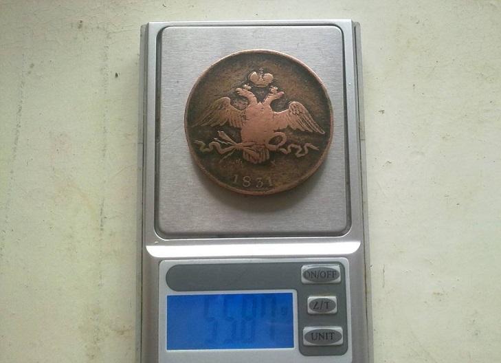 Вес монет новоделов