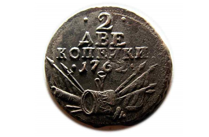 Антикварные копии монет