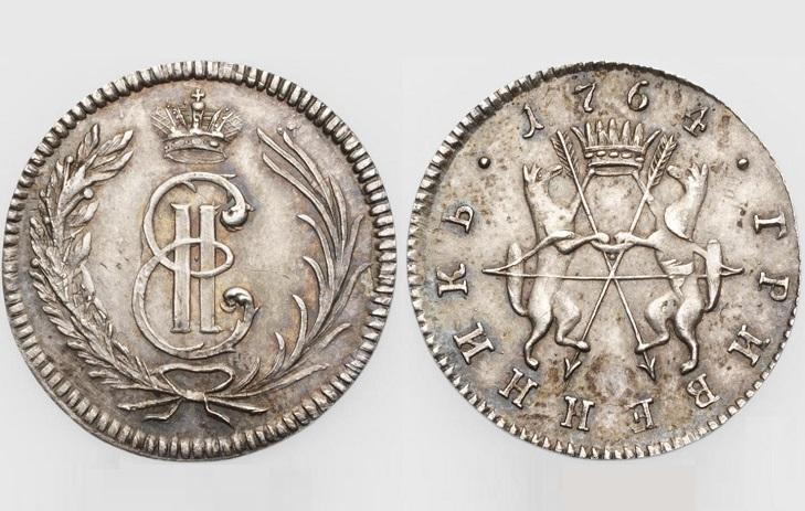 Сибирские монеты с луком и стрелами