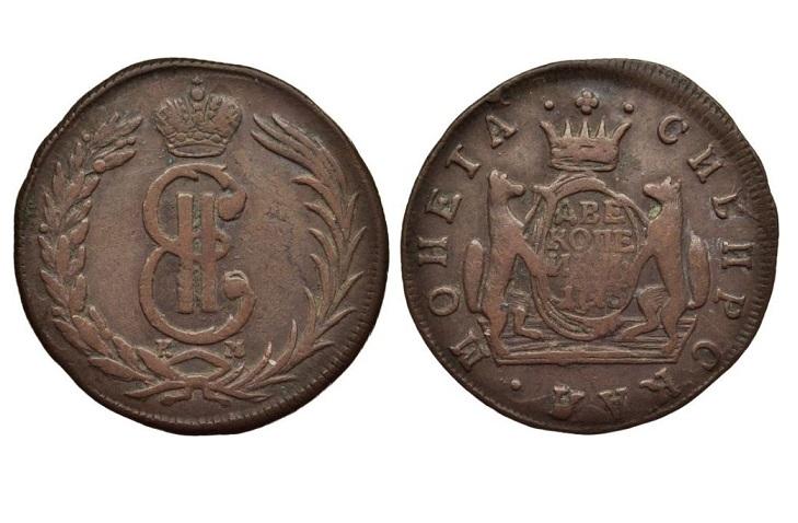 Сибирские монеты Екатерины